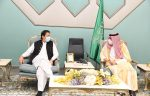 سعودی عرب پاکستان کو ڈویلپمنٹ فنڈ سے 500 ملین ڈالر فراہم کریگا،شاہ محمود قریشی