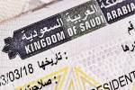 سعودی حکومت کی جانب سے اقاموں اور ویزوں کی توسیع مفت کرنے کا اعلان