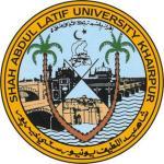 شاہ عبد اللطیف یونیورسٹی خیر پور اور ایس ڈی پی آئی کے درمیان مفاہمت کی یادداشت پر دستخط