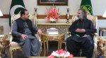وزیراعلیٰ پنجاب سے شاہ زین بگٹی کی ملاقات