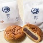 JALファーストクラス機内食でも採用されました。