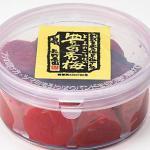 日本一の梅干し、食べてみませんか?