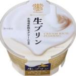 あのプリン、売れ行き激増中!!