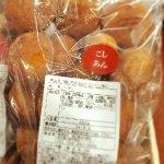 お徳用の危険なドーナツが限定入荷です。