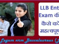 LLB Entrance Exam की तैयारी