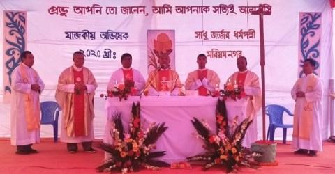 শেরপুরে সাধু জর্জের ধর্মপল্লীতে যাজকীয় অভিষেক অনুষ্ঠিত