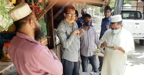 পিরোজপুরে জনসমাগমের দায়ে কাউখালীতে ৫ জনকে জরিমানা