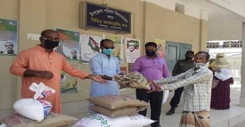 কেন্দুয়ায় ৪৫০ কৃষককে কৃষি প্রনোদনা