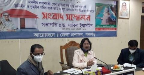 পঞ্চগড় জেলা প্রশাসকের সংবাদ সম্মেলন