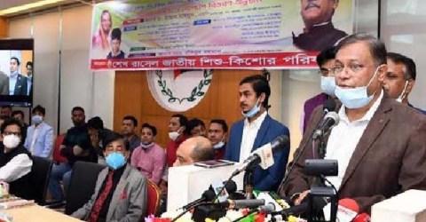 নির্বাচন নিয়ে বিএনপির বক্তব্য 'নাচতে না জানলে উঠান বাঁকা' : তথ্যমন্ত্রী