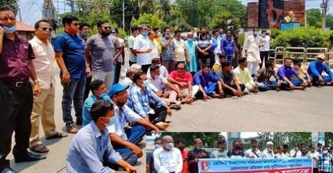 সাংবাদিক নির্যাতনের প্রতিবাদে ঝিনাইদহ জেলা প্রেসক্লাবের মানববন্ধন সমাবেশ