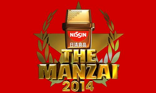 2187_logo2014b