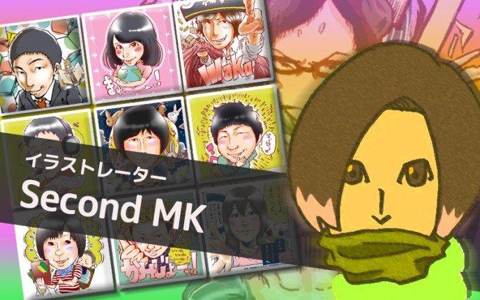 secondmk