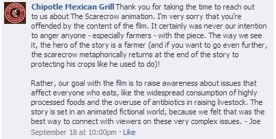 chipotle video response