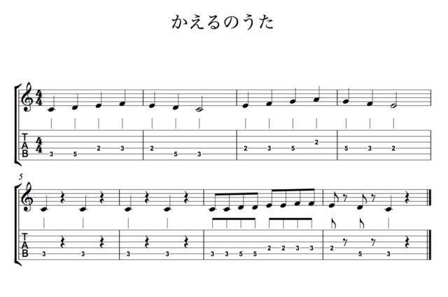 楽譜「かえるのうた」通常キー