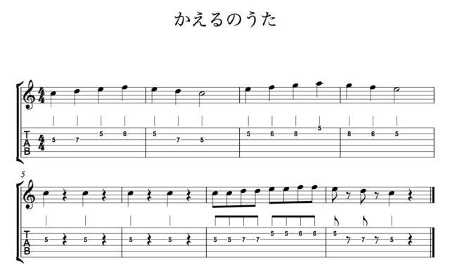 楽譜「かえるのうた」オクターブ上