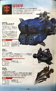 -U- underwater unit潜水艦2