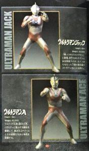 ウルトラマン Fighting Evolution 3キャラクター2