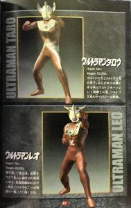 ウルトラマン Fighting Evolution 3キャラクター3