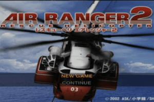 レスキューヘリエアレンジャー2プラスタイトル