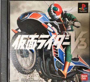 「仮面ライダーV3」表紙