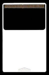 Huカードイメージ