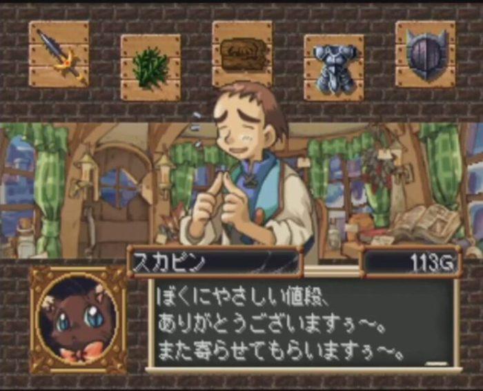 「だんじょん商店会」ショップ4
