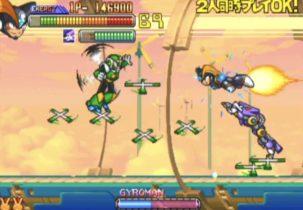 「ロックマンパワーバトルファイターズ」2