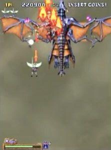 「ドラゴンブレイズ」ステージ2ボス1