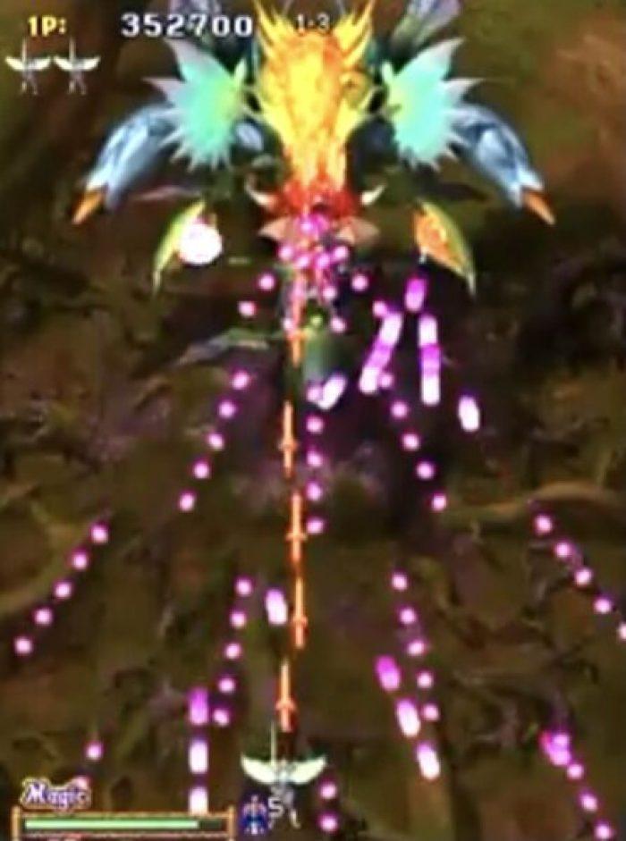 「ドラゴンブレイズ」ステージ3ボス1