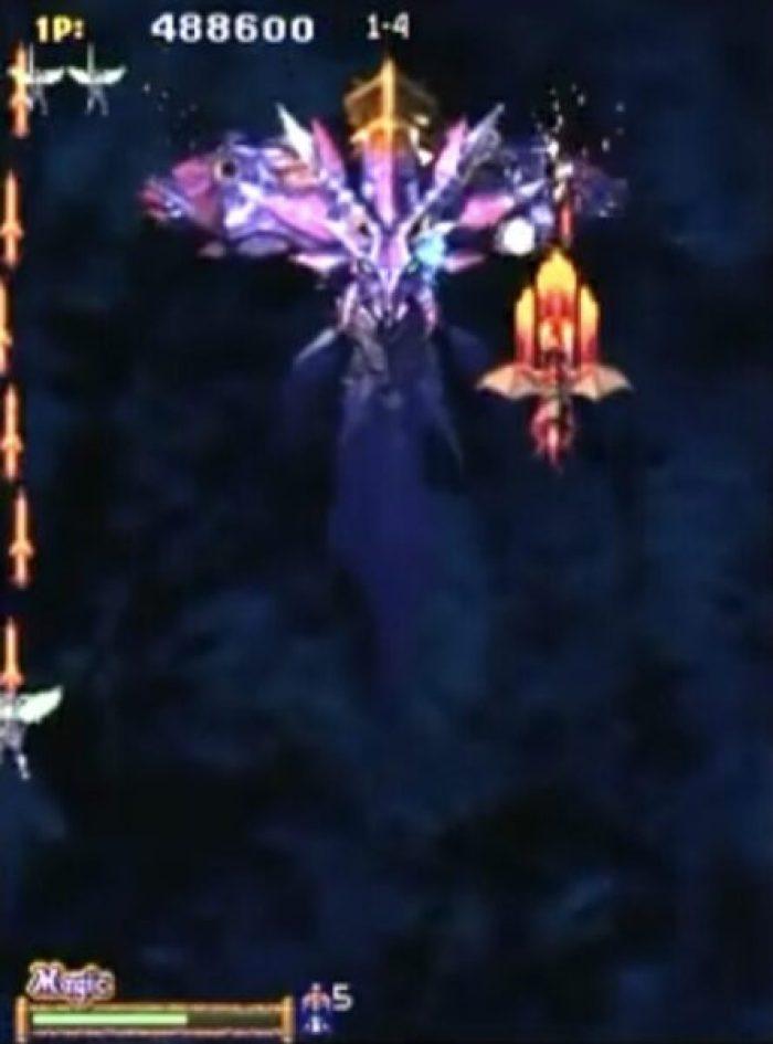 「ドラゴンブレイズ」ステージ4ボス