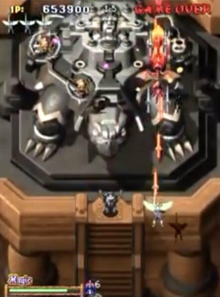 「ドラゴンブレイズ」ステージ5ボス3