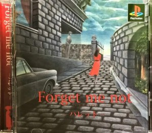 「Forget me not -パレット-」表紙