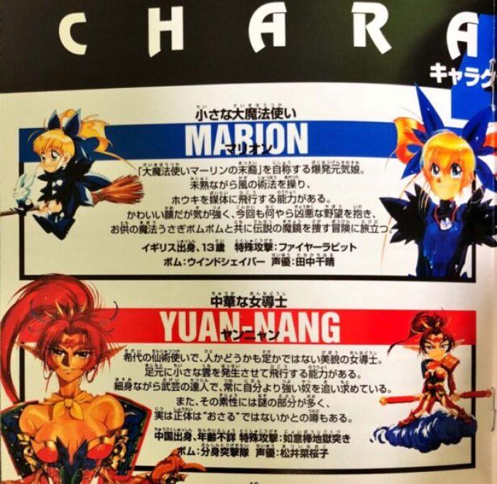 「ガンバード」キャラクター1
