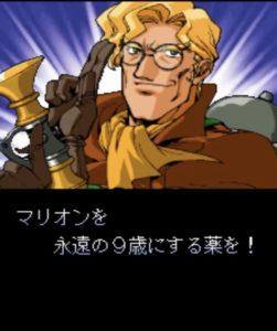 「ガンバード2」ストーリー6