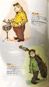 「ポンコツ浪漫活劇 バンピートロット」キャラクター3