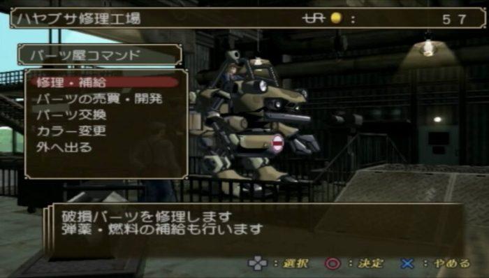 「ポンコツ浪漫活劇 バンピートロット」修理工場2