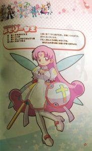 「ティンクルスタースプライツ~La Petite Princesse~」キャラクター7