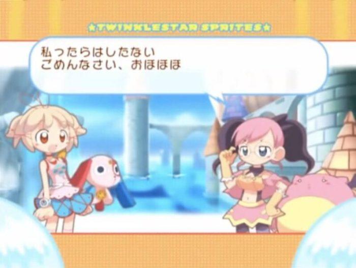 「ティンクルスタースプライツ~La Petite Princesse~」ストーリー4