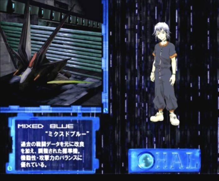 「カオスフィールド」キャラクター3
