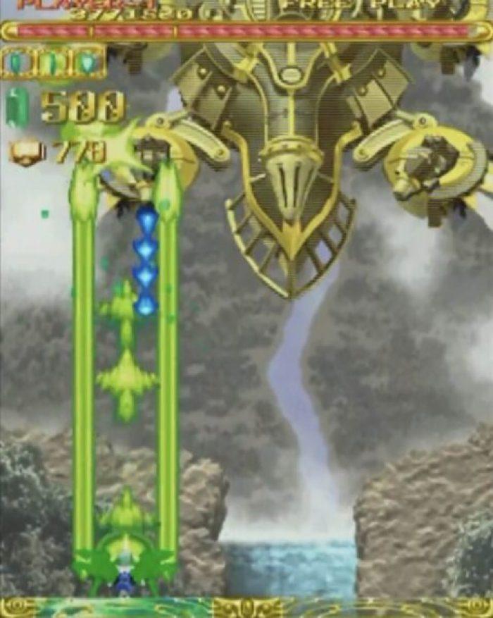 「エスプガルーダ」ステージ2-1ボス