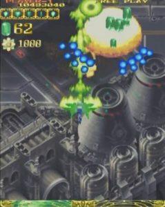 「エスプガルーダ」ステージ4