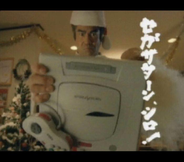 「せがた三四郎 真剣遊戯」CM1