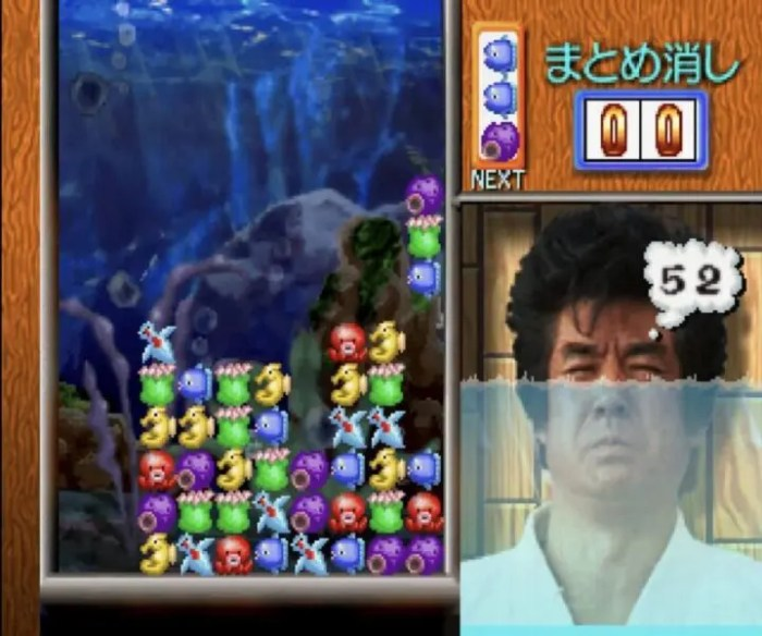 「せがた三四郎 真剣遊戯」ミニゲーム10