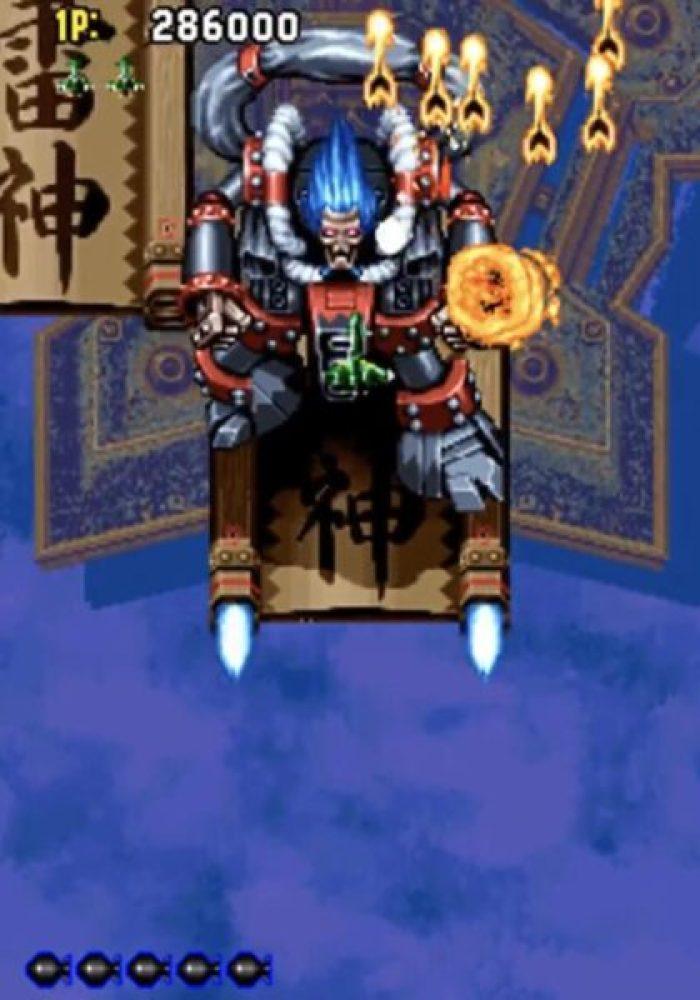 「戦国エース」ステージ4ボス