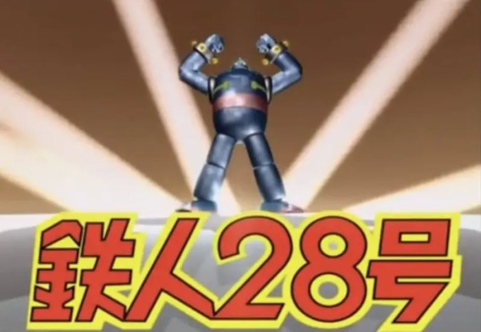 「鉄人28号」オープニング