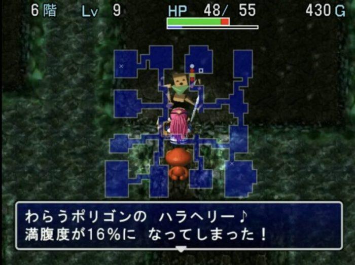 「不思議のダンジョン風来のシレン外伝 女剣士アスカ見参!」ダンジョン4