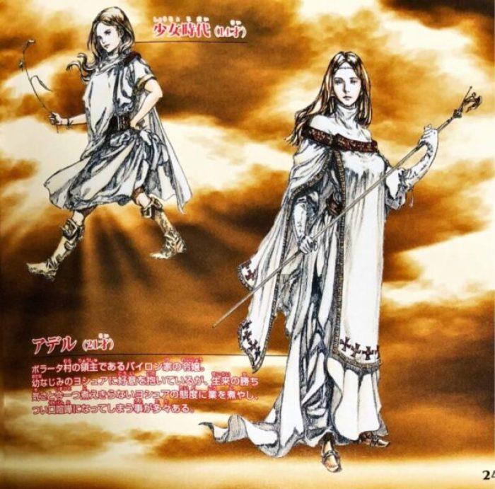 「ヴァンダルハーツ2~天上の門~」キャラクター2