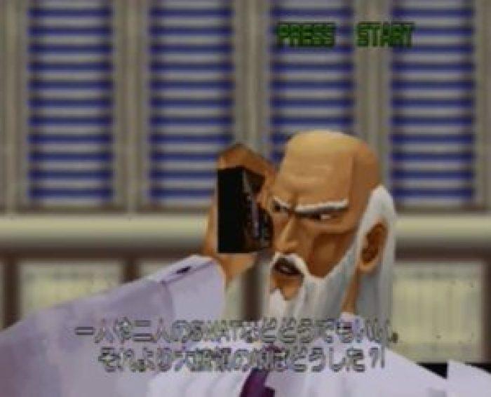 「ダイナマイト刑事」イベント1