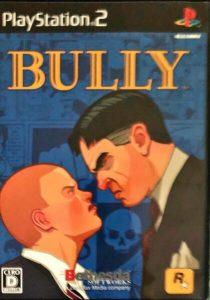 「BULLY(ブリー)」表紙